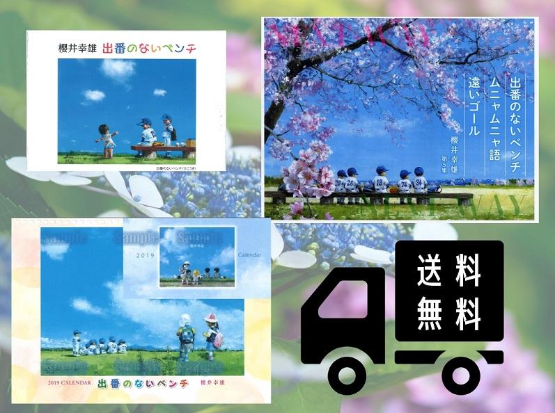 フルセット商品.jpg