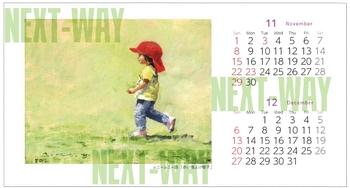 2020卓上カレンダー11-12月.jpg