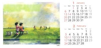 卓上カレンダー1-2月_始動_加工済み.jpg