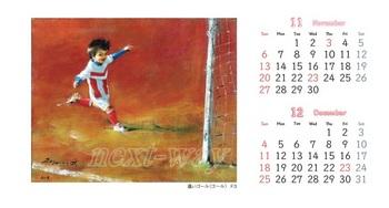 卓上カレンダー201611-12.jpg