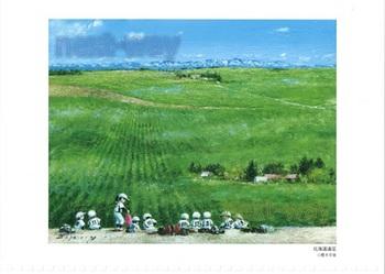 壁掛カレンダー3-4月_北海道遠征_加工済.jpg